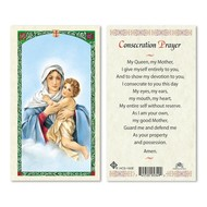 Our Lady of Schoenstatt Holy Card