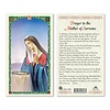 Mother of Sorrows Holy Card