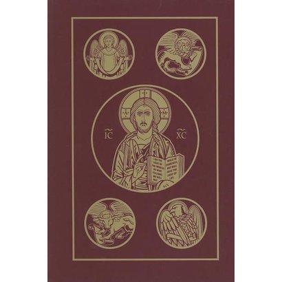 Ignatius Bible Paperback Burgundy