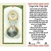 Prayer to the Holy Spirit Laminated Holy Card Printed in Italy
