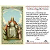 To Christ, King of the Universe Laminated Holy Card Printed in Italy