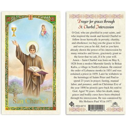 Prayer for Graces through St. Charbel intercession Laminated Holy Card, Printed in Italy