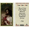 Prayer Before Meals Laminated Holy Card, Printed in Italy