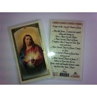 Prayer to the Sacred Heart of Jesus Laminated Holy Card, Printed in Italy