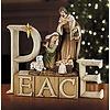 """Peace Nativity, 8.25"""""""