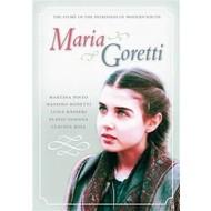 Ignatius Press Maria Goretti DVD
