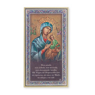 Our Lady of Perpetual Help Plaque, Spanish 5x9""