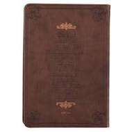 Journal Lux- Leather Flexcover