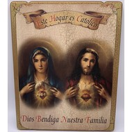 Twin Hearts Blessing 8x10 Wall Plaque In Spanish
