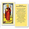 Prayer To St. James The Apostle,  Laminated Holy Card, Printed in Italy