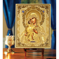 "Virgin Mary & Christ Icon Wooden Gold Embossed 10""x 8 1/4"""
