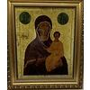 "Virgin of Smolensk Icon, 10x9"" Made In The Ukraine"