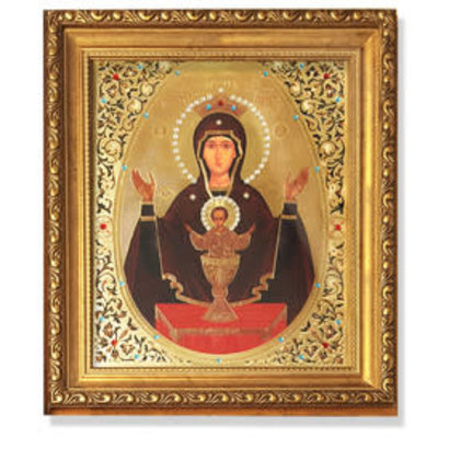 "Virgin Mary Inexhaustible Cup Gold Framed Icon with Crystals and Glass 10""x9"""