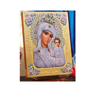 """Our Lady of Kazan Russian Icon,  10""""x 8 1/4"""""""
