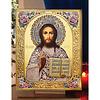 "Christ The Teacher ,  Russian Icon,  10""x 8 1/4"""
