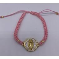 Guadalupe Bracelet in Pink