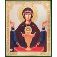 """Virgin Mary Inexhaustible Cup Icon, 11-1/2""""  x9"""""""