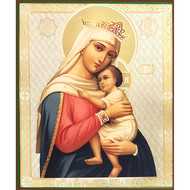 """Virgin Mary of Hope  8""""x 6 1/2"""" Icons"""