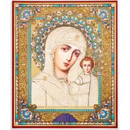 "Virgin of Kazan Gold Foil Wooden Russian Icon 9""x7 1/4"""