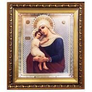 """Madonna & Child Icon Gold Framed Icon with Crystals and Glass NEW 8 1/4""""x7 1/4"""""""