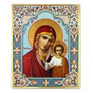 Virgin Of Kazan Orthodox Russian Icon Embossed Printed Gold Foil