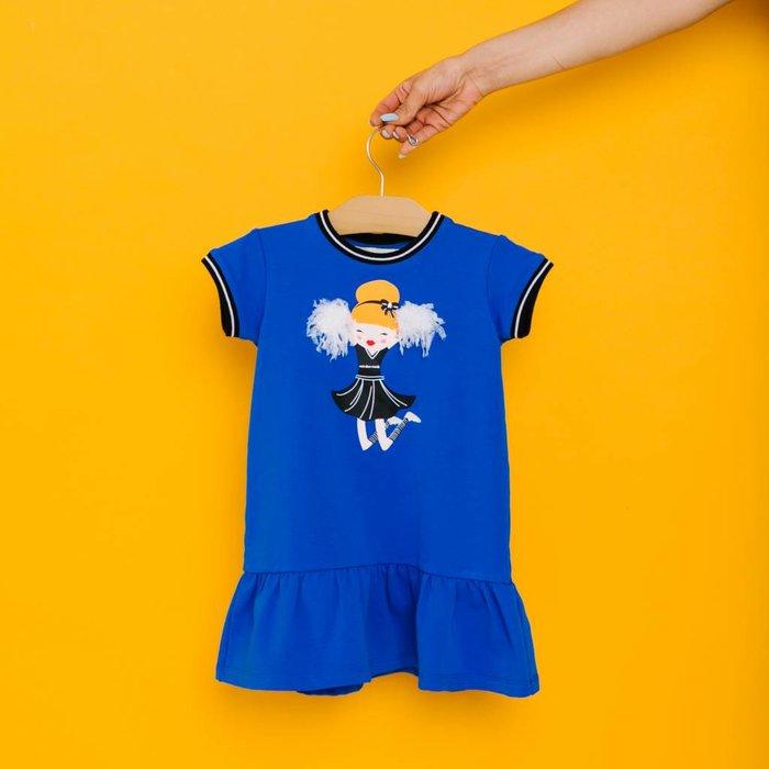 Majorette Pom Pom Dress BLue (Cheerleader)