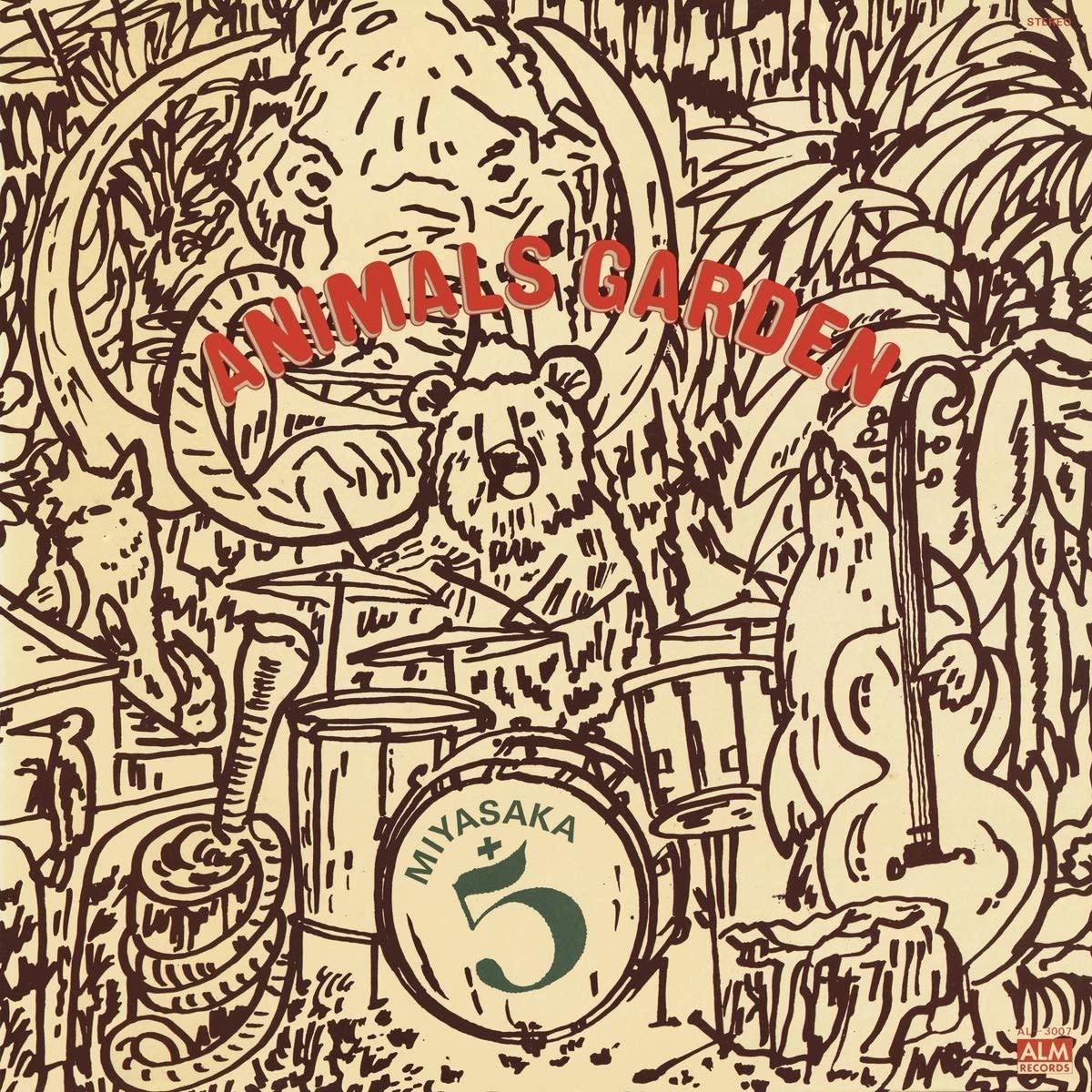 Miyasaka + 5 - Animals Garden