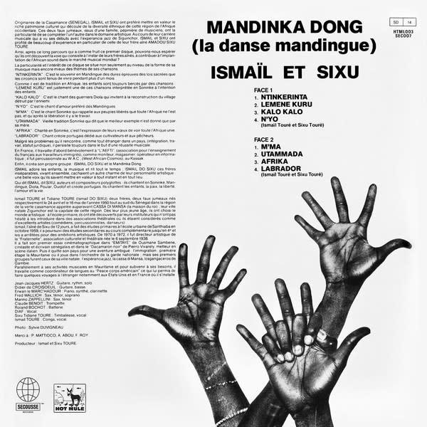 Ismail & Sixu Toure - Mandinka Dong