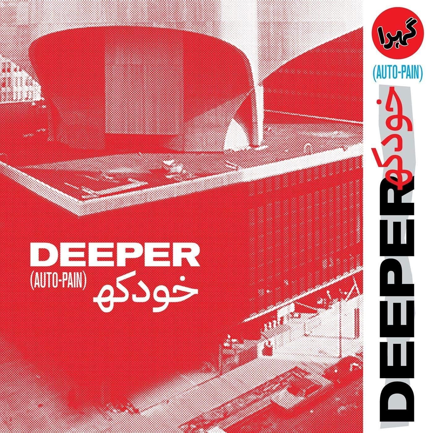 Deeper – Auto-Pain