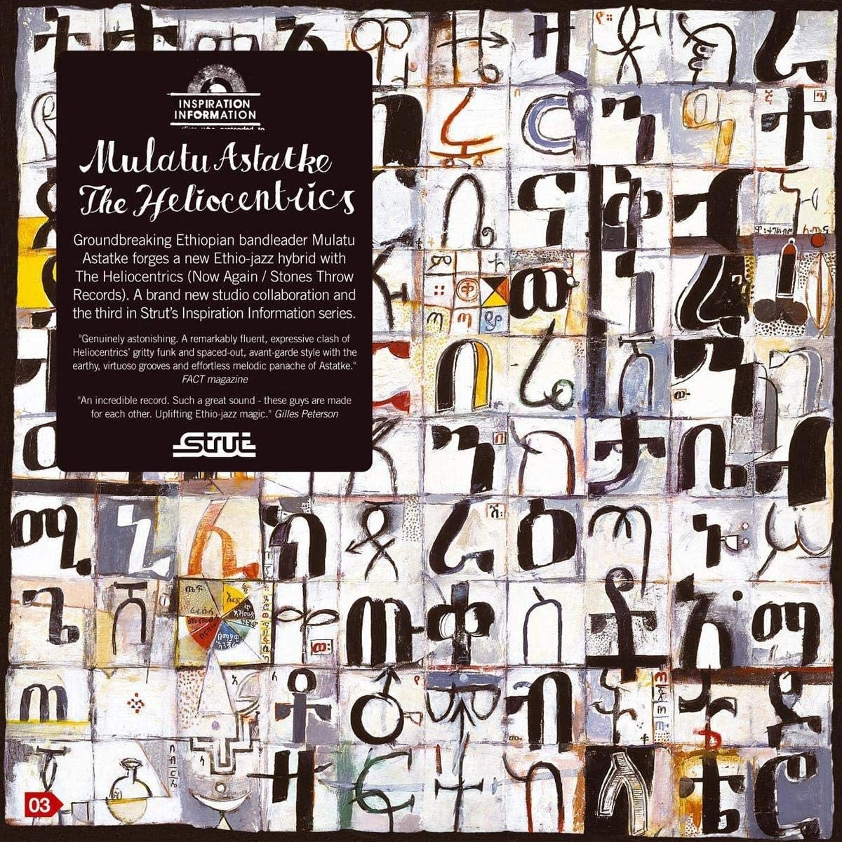 Mulatu Astatke /The Heliocentrics – Inspiration Information