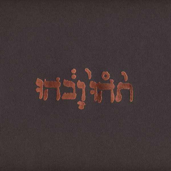 Godspeed You! Black Emperor -  Slow Riot For New Zero Kanada E.P.