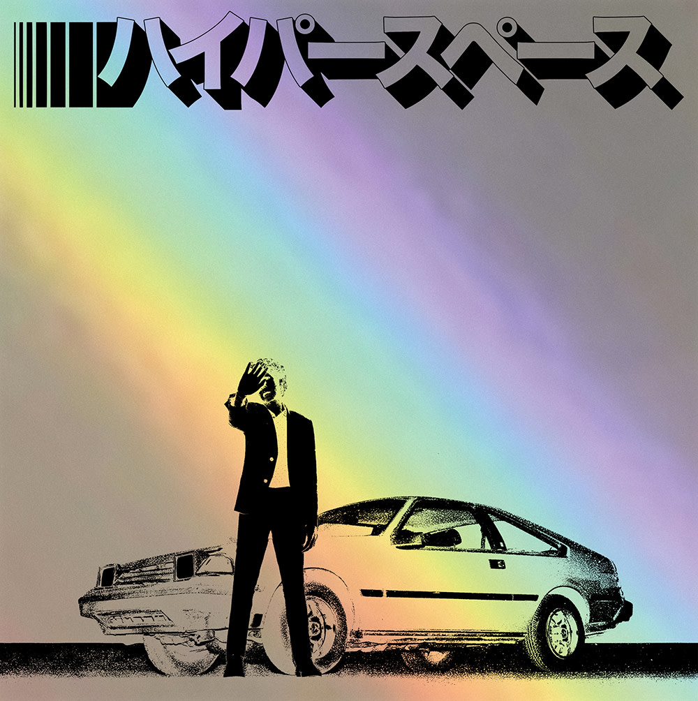 Beck - Hyperspace (Deluxe Limited Edition)