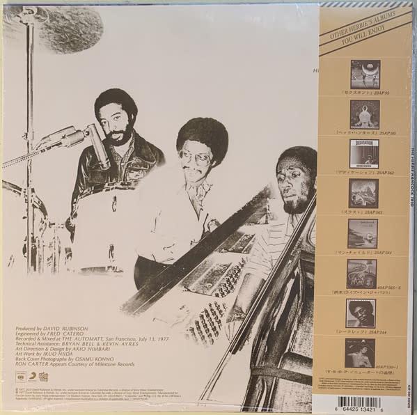 Herbie Hancock – The Herbie Hancock Trio
