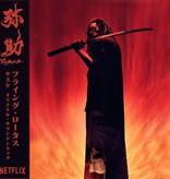 Flying Lotus – Yasuke