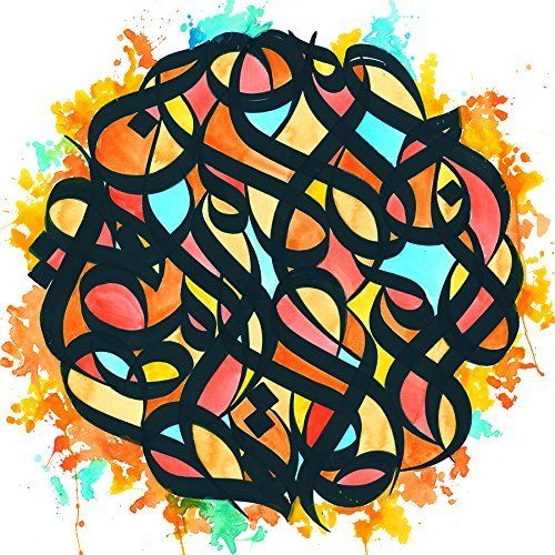 Brother Ali - All The Beauty In This Whole Life