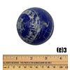 Lapis Sphere - (e)3