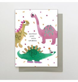 Stop The Clock Design More Awesome Birthday Card
