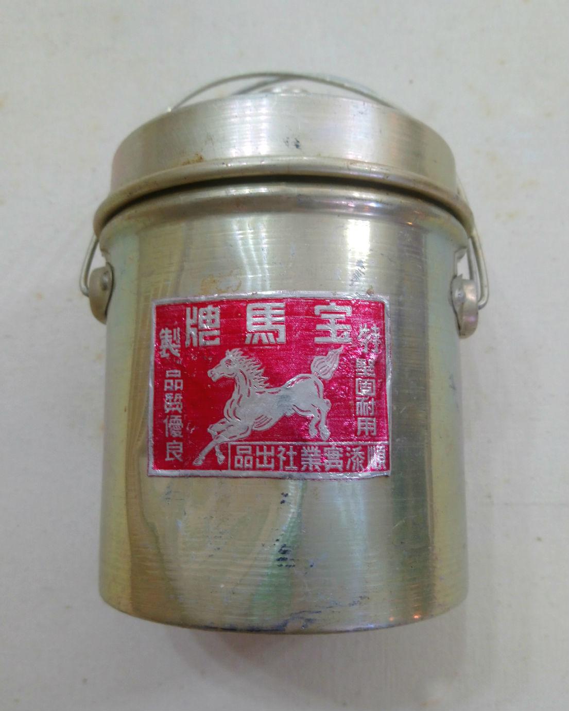 Aluminum Rice Carrier