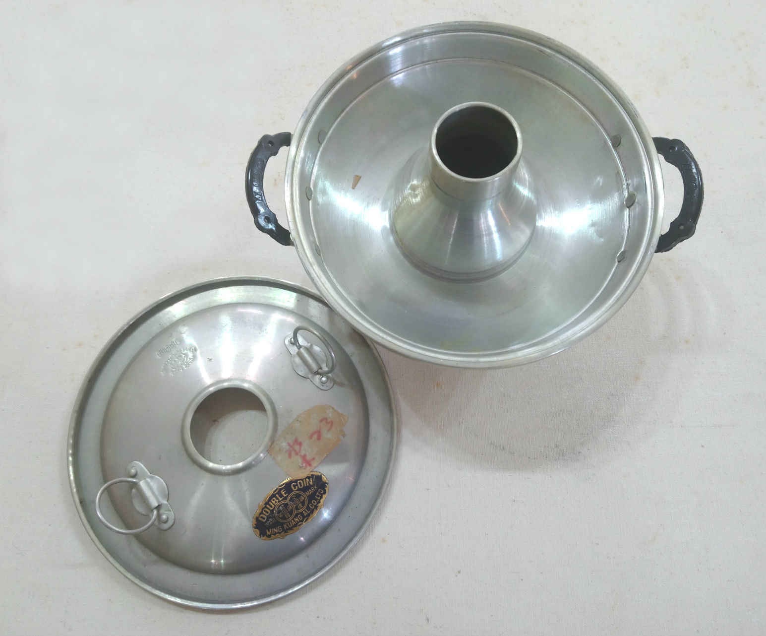 Small Aluminum Double Coin Cooker