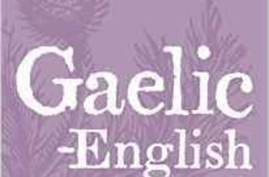 Book: Gaelic-English Dictionary
