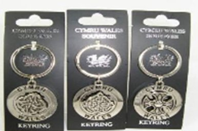 Keychain: Celtic Welsh, Rotating
