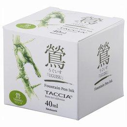 Taccia Taccia Uguisu Olive Green 40ml Bottled Ink