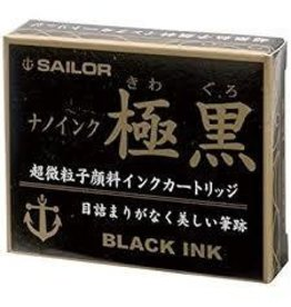 SAILOR SAILOR JENTLE INK CARTRIDGES