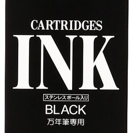 Platinum Platinum Ink Cartridges