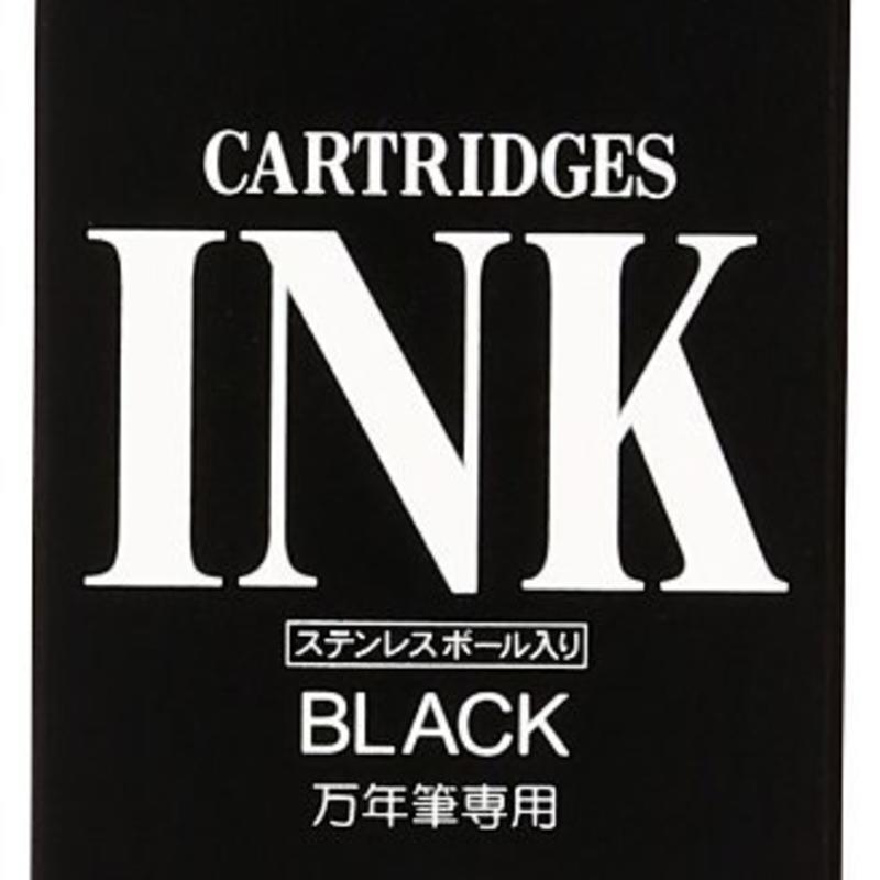 Platinum Platinum Ink Cartridges