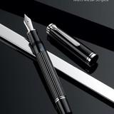 Pelikan Pelikan Special Edition Souveran M815 Series Metal Striped Fountain Pen