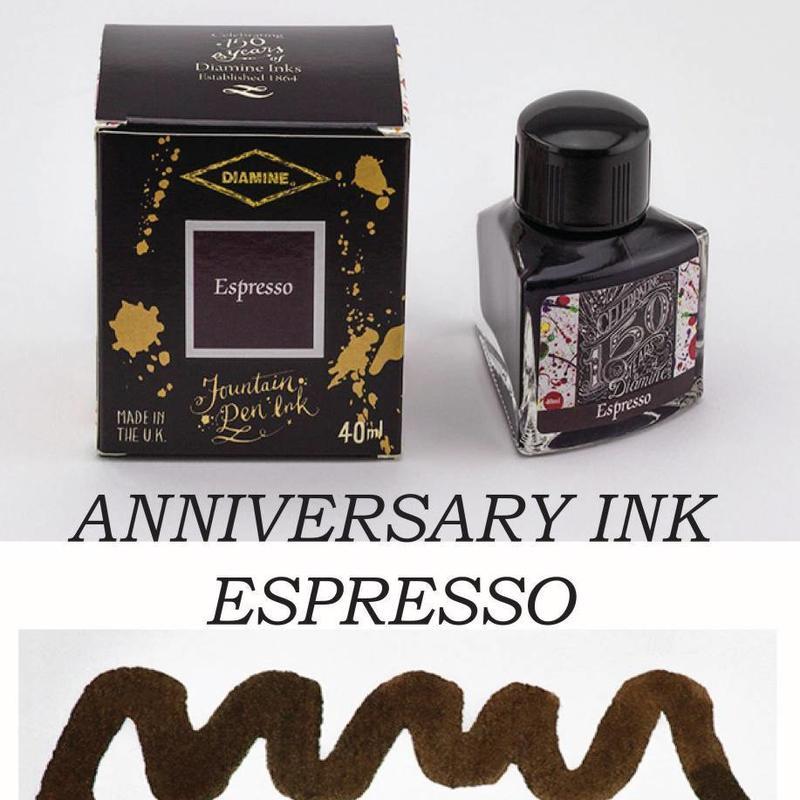 Diamine Diamine Anniversary Espresso - 40ml Bottled Ink
