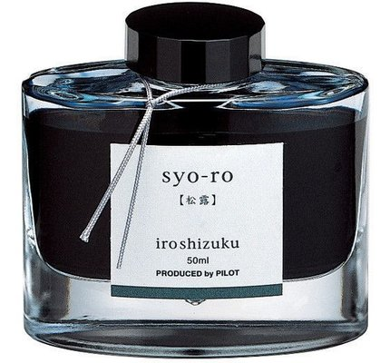 Pilot Pilot Iroshizuku Syo-Ro Dew On Pine Tree -