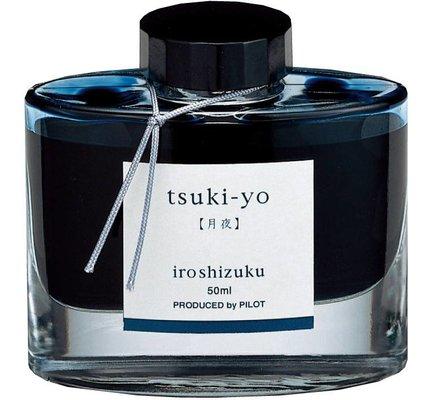 Pilot Pilot Iroshizuku Tsuki-Yo Moonlight -