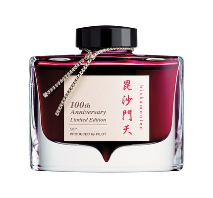 Pilot Pilot Iroshizuku 100th Anniversary Bottled Ink Bishamon-ten (Red)